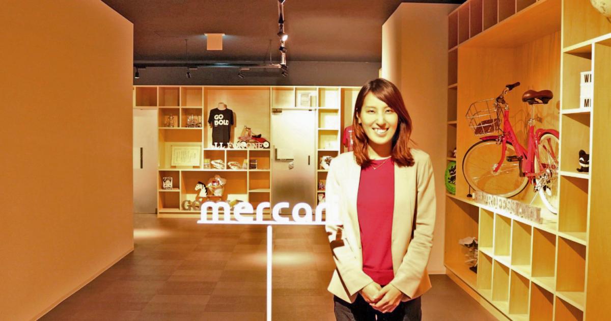 mercari_1
